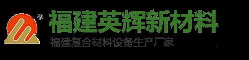 欢迎首页-m6米乐官网-米6体育app